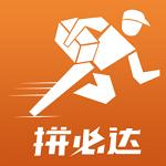 拼必达安卓版 v1.0
