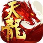 天龙八部最新版 v1.58