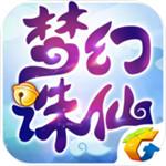 梦幻诛仙手游 v1.3