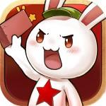 那兔之大国梦破解版 v1.0