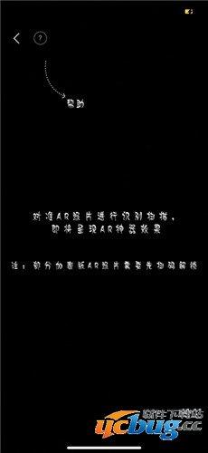 云端记忆安卓版下载