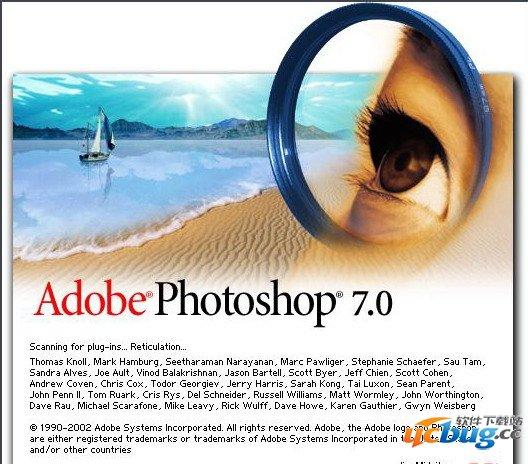 photoshop7.0绿色版