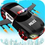 飞行警车变形机器人游戏 v1.0