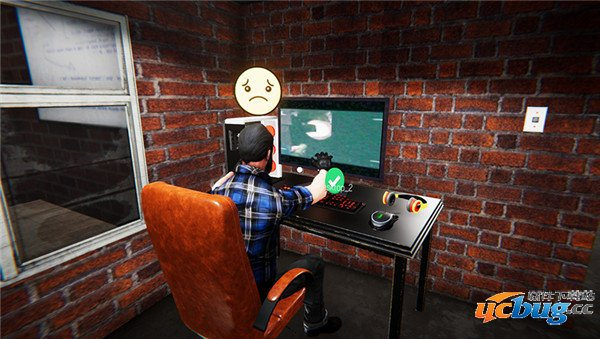 网吧模拟器免安装版