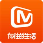 芒果TV会员破解版 v6.1.9