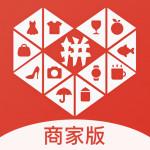 拼多多商家版app v2.4