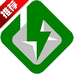 flashfxp绿色版 v5.4.0