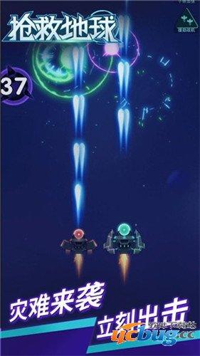 星际战舰世界手游