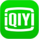 愛奇藝會員破解版app v10.10
