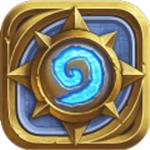 炉石传说最新版 v14.8