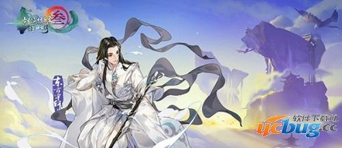 剑网3之间江湖孟冬活动一览