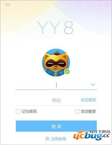 YY语音无广告版
