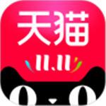 手机天猫app v9.2.0