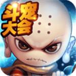 造梦西游4破解版 v1.9.5