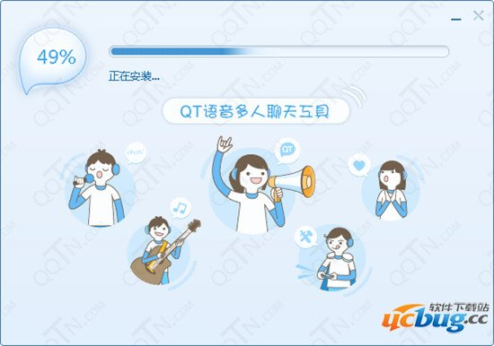 QT语音最新版官方下载