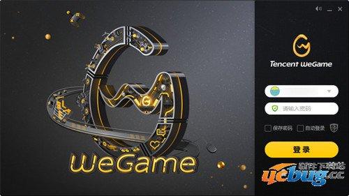 WeGame绿色版下载