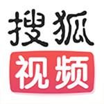 搜狐视频播放器 v6.2