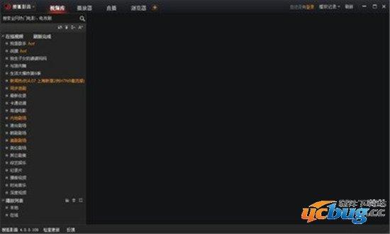 搜狐视频电脑版客户端
