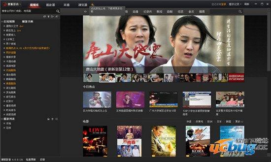 搜狐视频TV版客户端下载