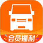 货拉拉app官方下载 v6.4.3