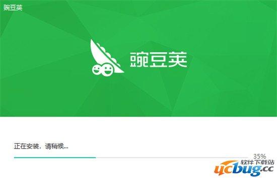 豌豆荚最新版注册送28体验金的游戏平台