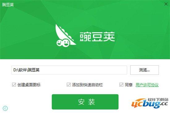 豌豆荚手机验证领58彩金不限id最新版