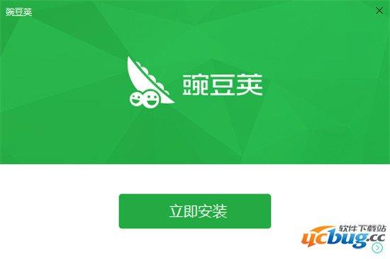 豌豆荚官方最新版下载