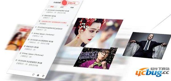 搜狐影音破解版