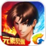 拳皇98终极之战ol破解版 v5.7