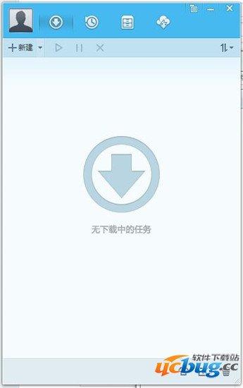 QQ旋风官方下载