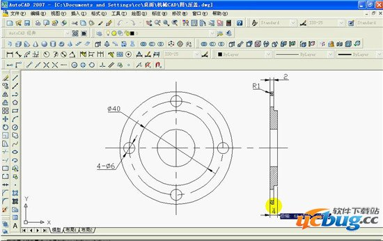 CAD2007经典版下载