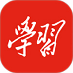 学习强国app下载 v2.6.3