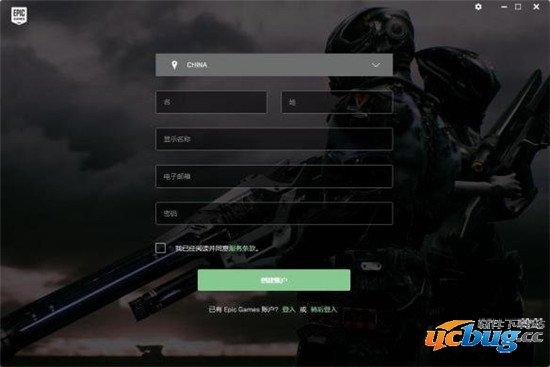 Epic游戲平臺下載
