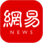 网易新闻app v62.1