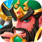 塔防三国志破解版 v4.2.0
