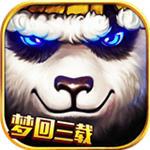 太极熊猫破解版 v1.1.63