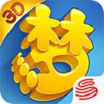 梦幻西游三维版内测下载 v1.0