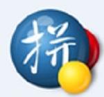 谷歌拼音输入法最新版本 v3.0