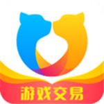 交易猫手游交易平台 v5.2.3