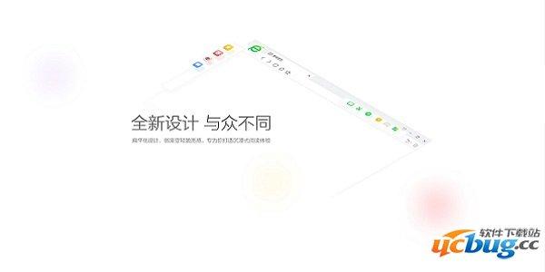 360安全浏览器官方版下载