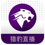 獵豹直播app v1.0.4