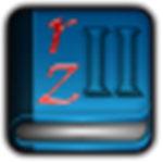 RZ文本加密绿色版 v2.0