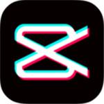 剪映app v2.0