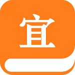 宜搜小说免费版app v4.1.0