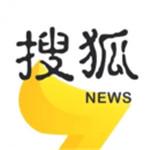 搜狐新闻资讯版 v3.10