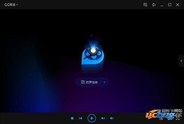 QQ影音正式版