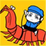 皮皮虾传奇破解版 v1.6.9