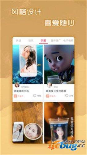 简影app下载