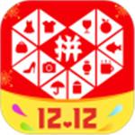拼多多app下载 v4.83.0