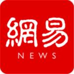 网易新闻最新版本 v62.1